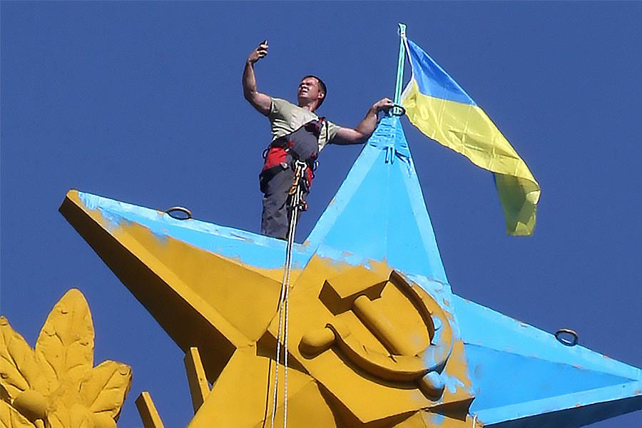 укропия