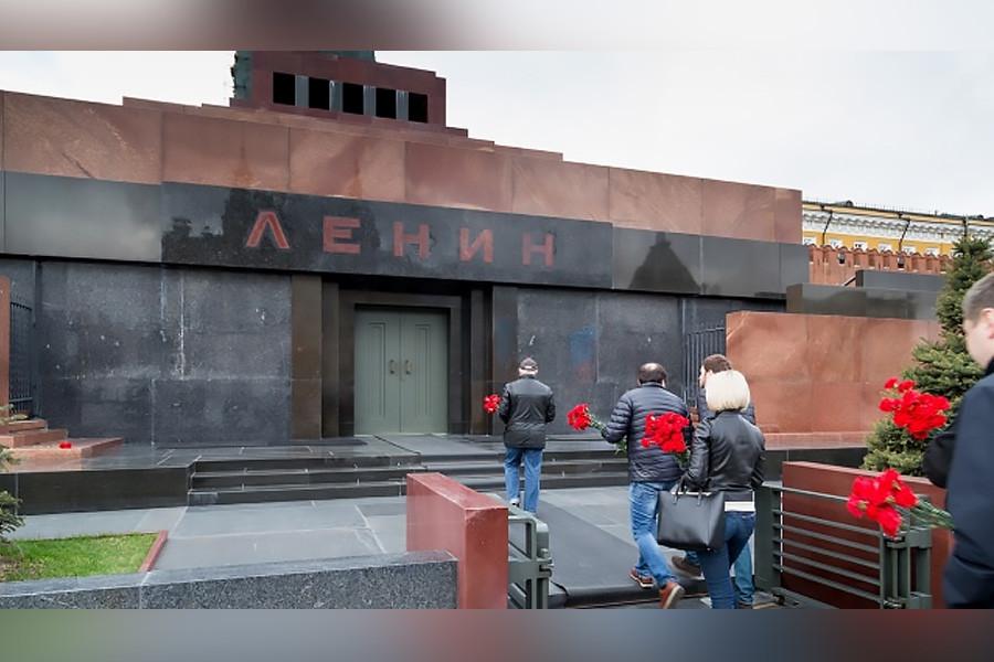 родина Ленин