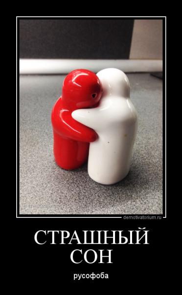 Красно-белое