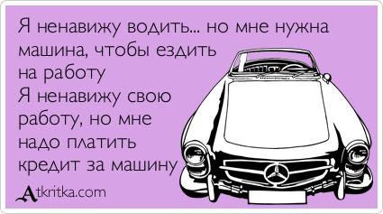 atkritka_1362396213_405