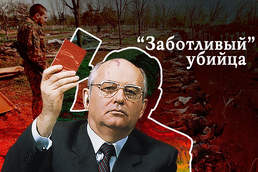 Заботливый убийца [(c) ИА Красная Весна]