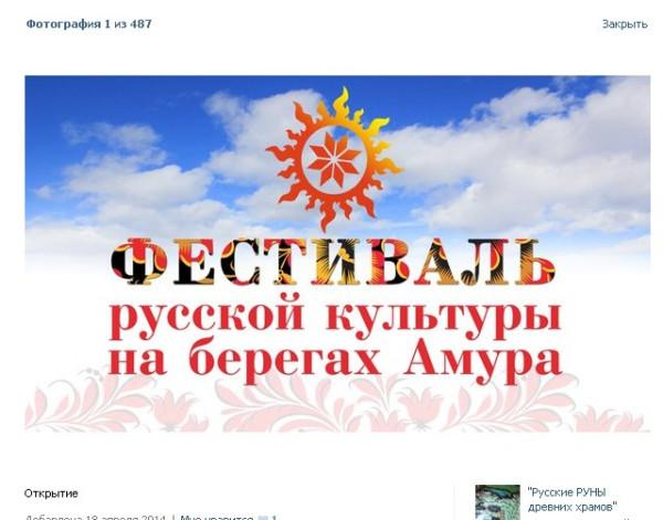 Русская культура 13