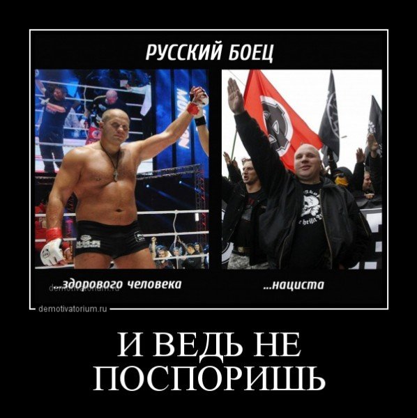 demotivatorium_ru_i_ved__ne_posporish_