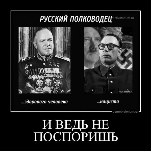 demotivatorium_ru_i_ved__ne_posporish_2