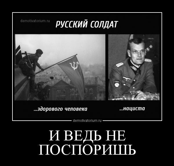 demotivatorium_ru_i_ved__ne_posporish_3