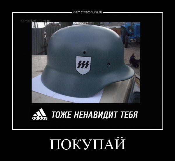 demotivatorium_ru_pokupaj