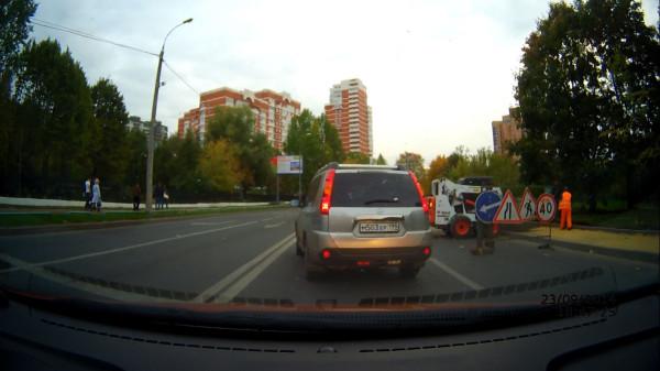 rem_nezh4