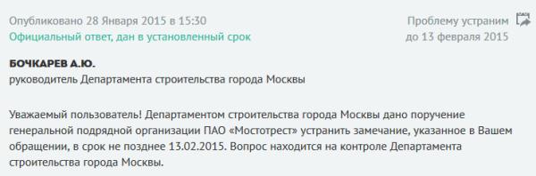 01_vitebsk