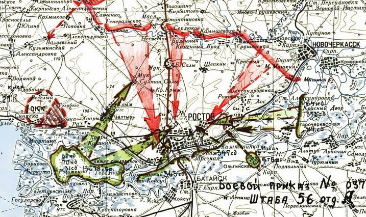Архивная революция: Битва за Ростов