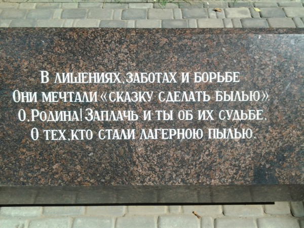 20130812_124718