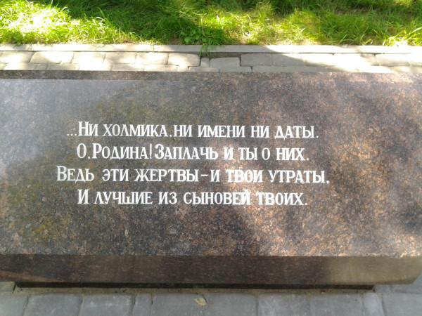 20130812_124805