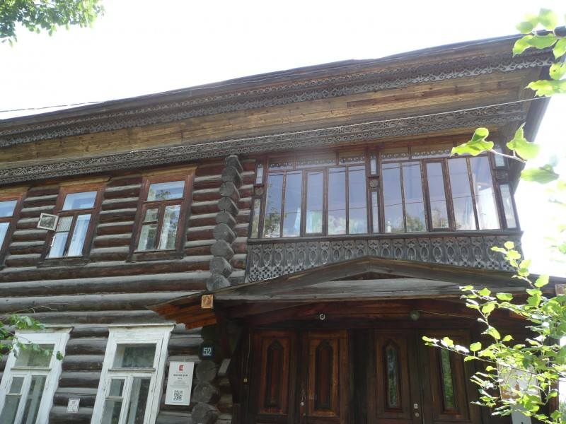 Жилой дом 19 века