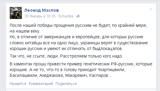 maslov2