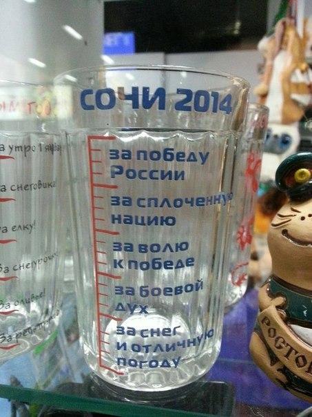 27990_original стакан