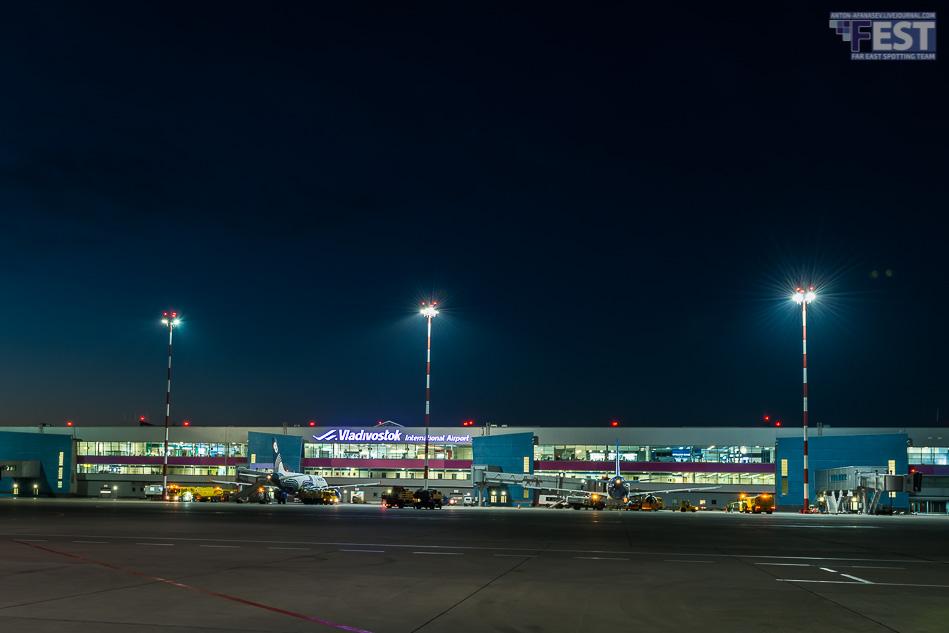 Международный аэропорт Владивосток