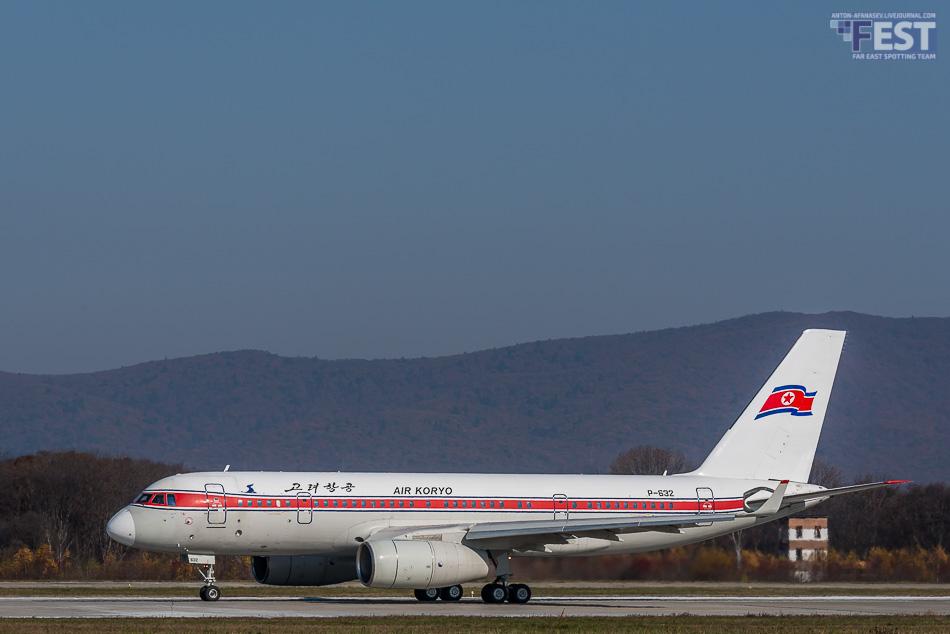 Споттинг. Аэропорт Владивосток