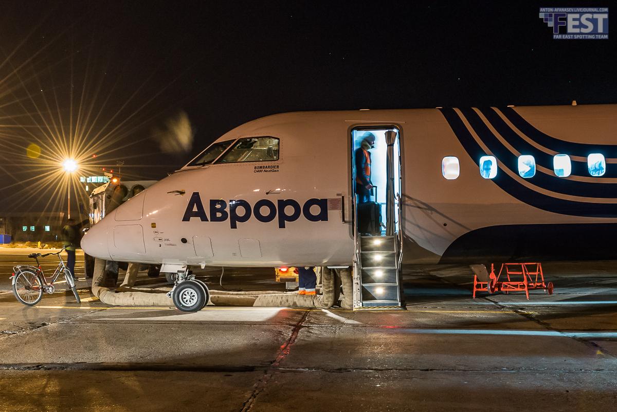Ночной споттинг аэропорт Магадан