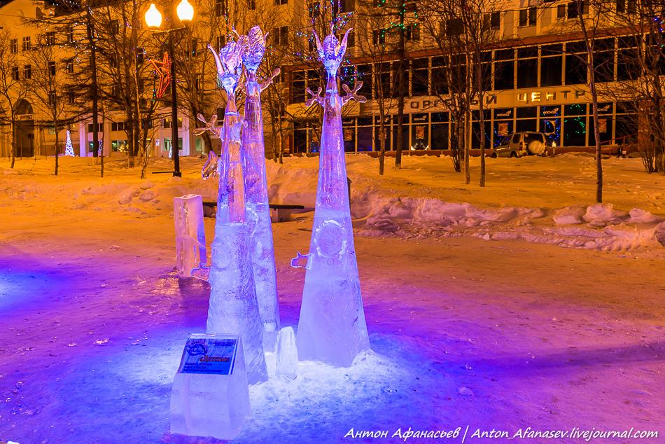 Город Магадан. Зима