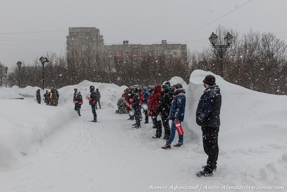 28.01.2018. Навальный. митинг