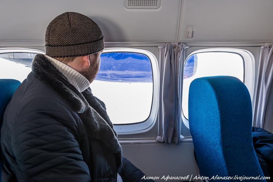 Авиакомпания Сила. Магадан-Сеймчан