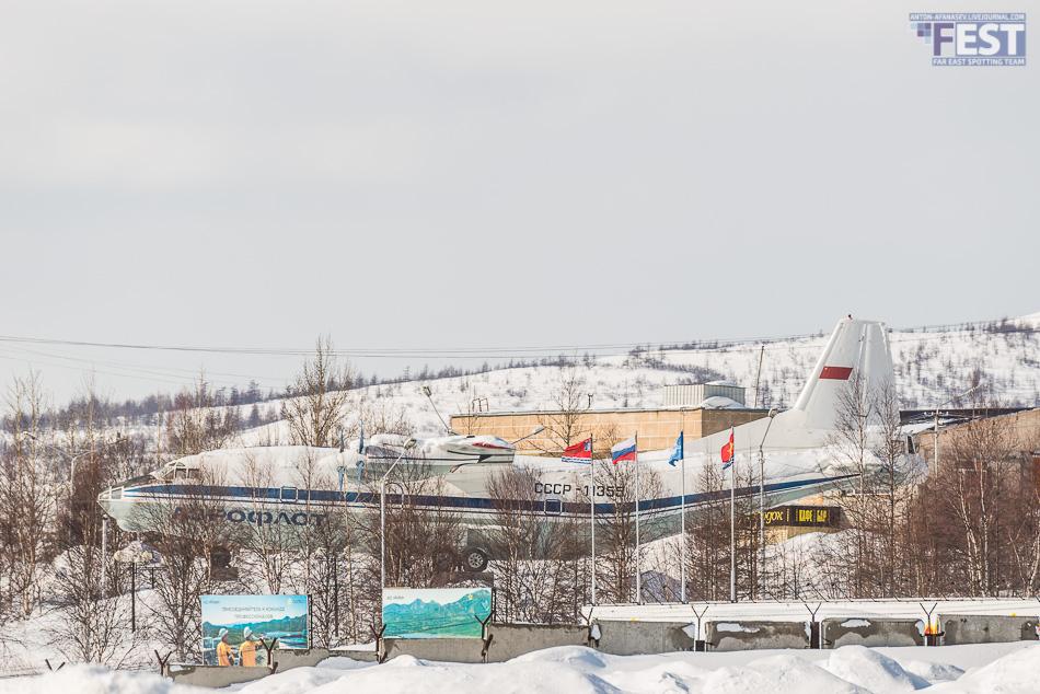 Споттинг аэропорт Магадан 2018
