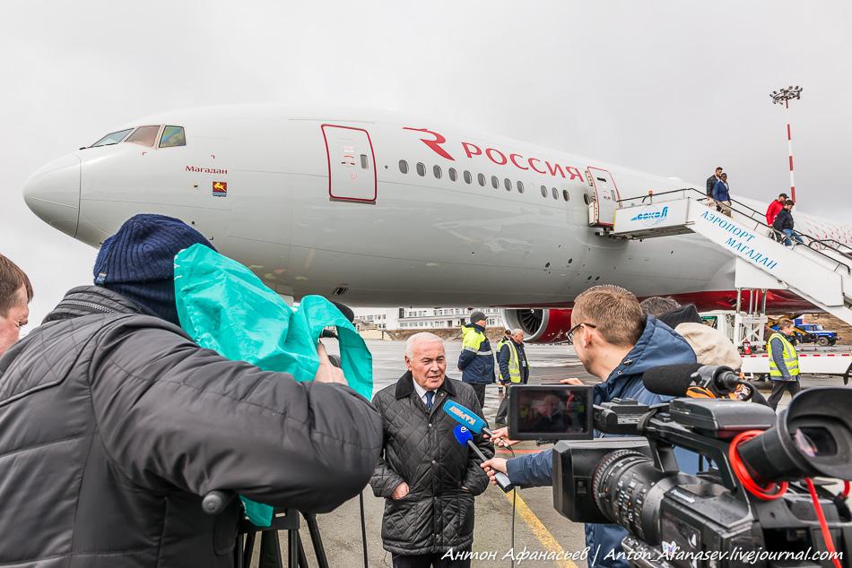 самолет Boeing 777 — авиакомпании Россия, Магадан