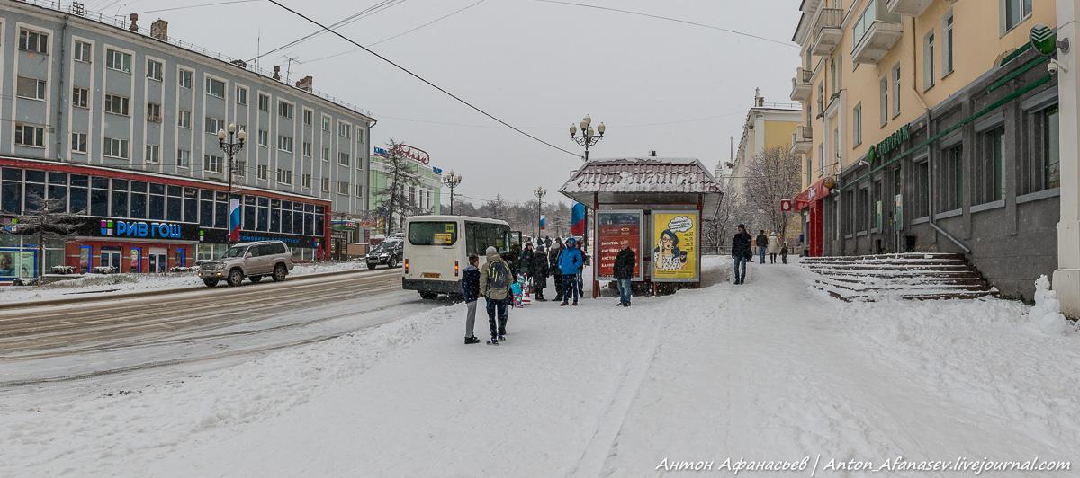 Магадан зима