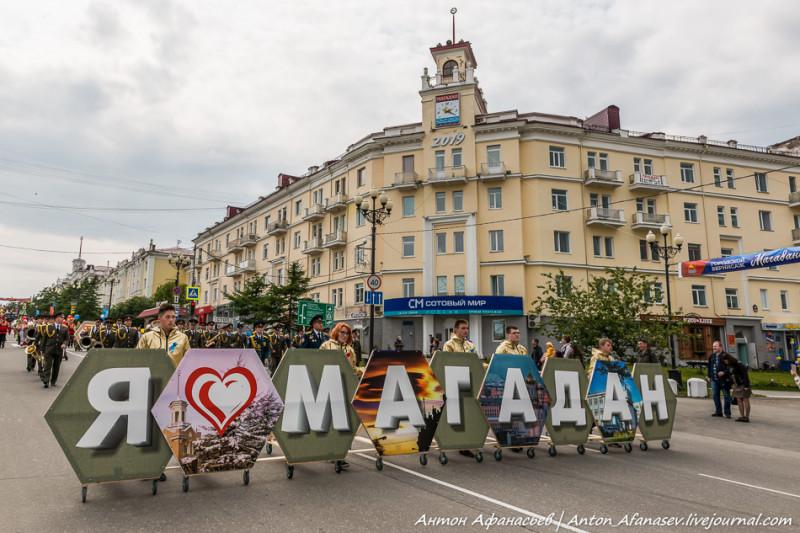 29 июня 2019 года г. Магадан