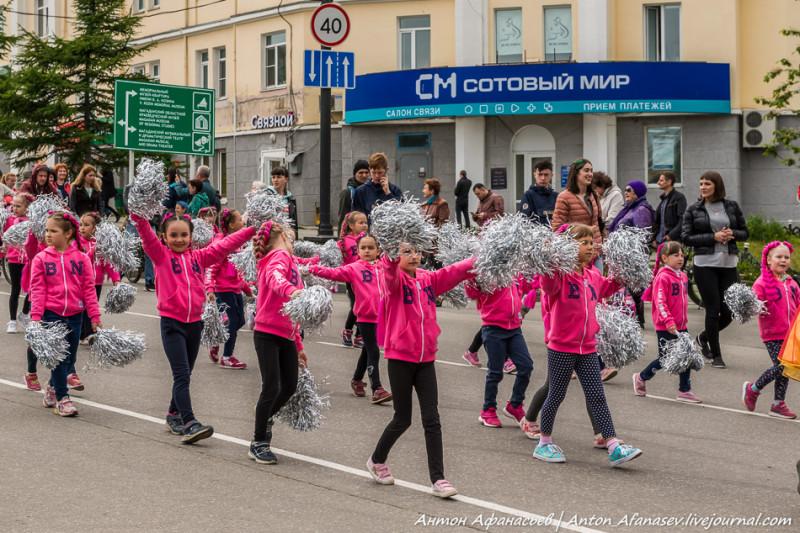День города Магадана