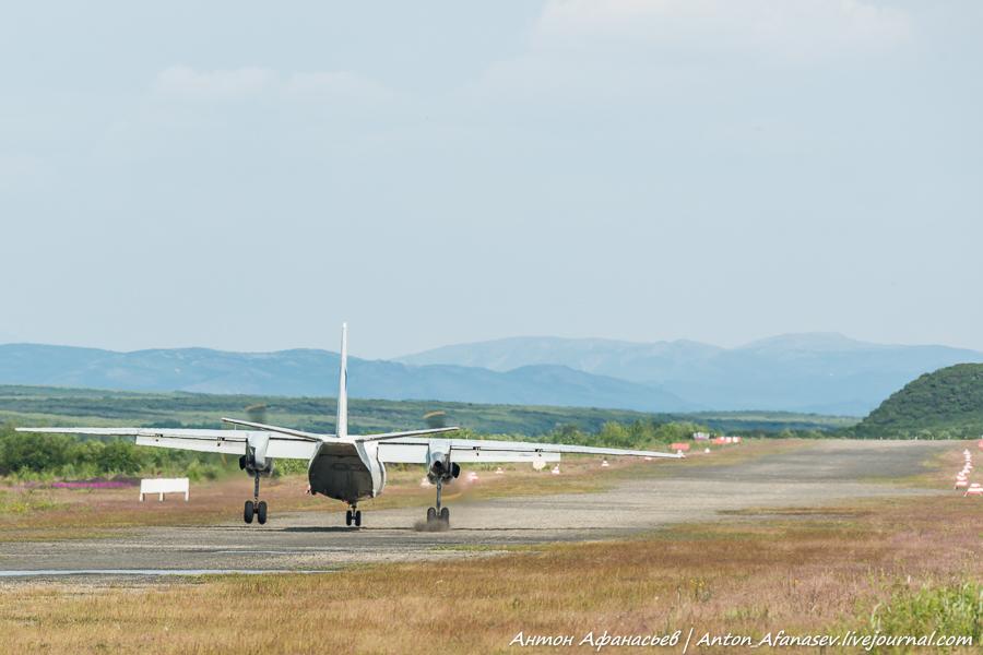 аэропорт Эвенск. Магаданская область