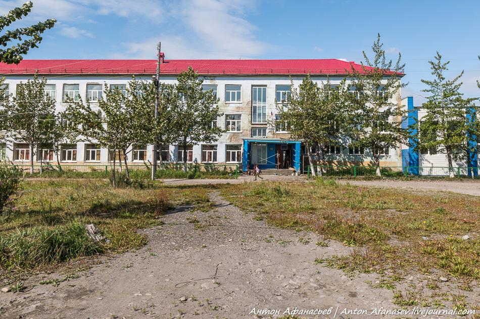 Поселок Эвенск. Северо-Эвенск. Магаданская область