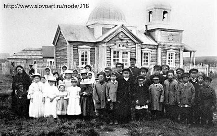 Жители города Гижигинск у Спасской церкви
