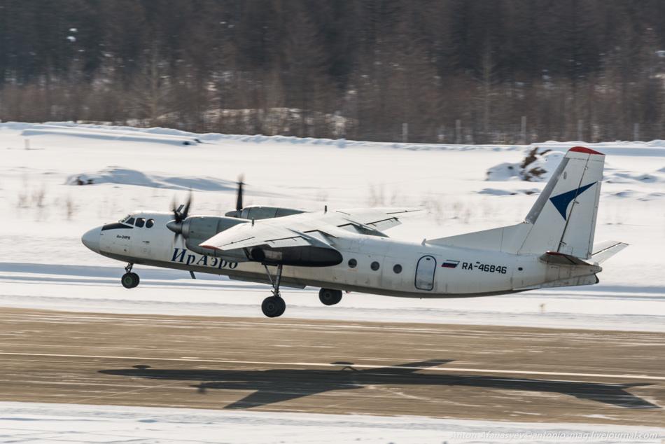 взлет самолета RA-46846