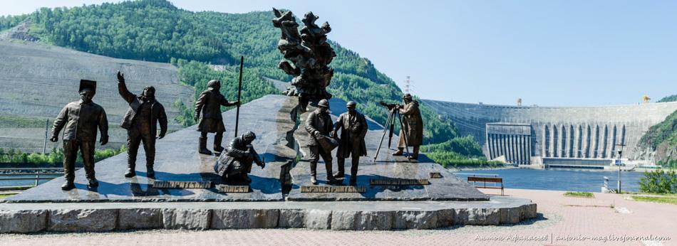 Саяно-Шушенская, памятник,