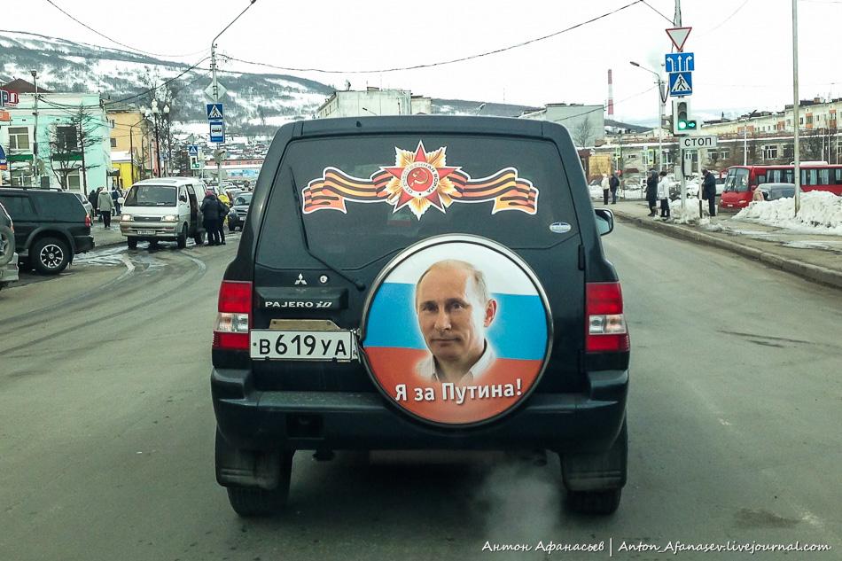 автомашина с портретом Путина