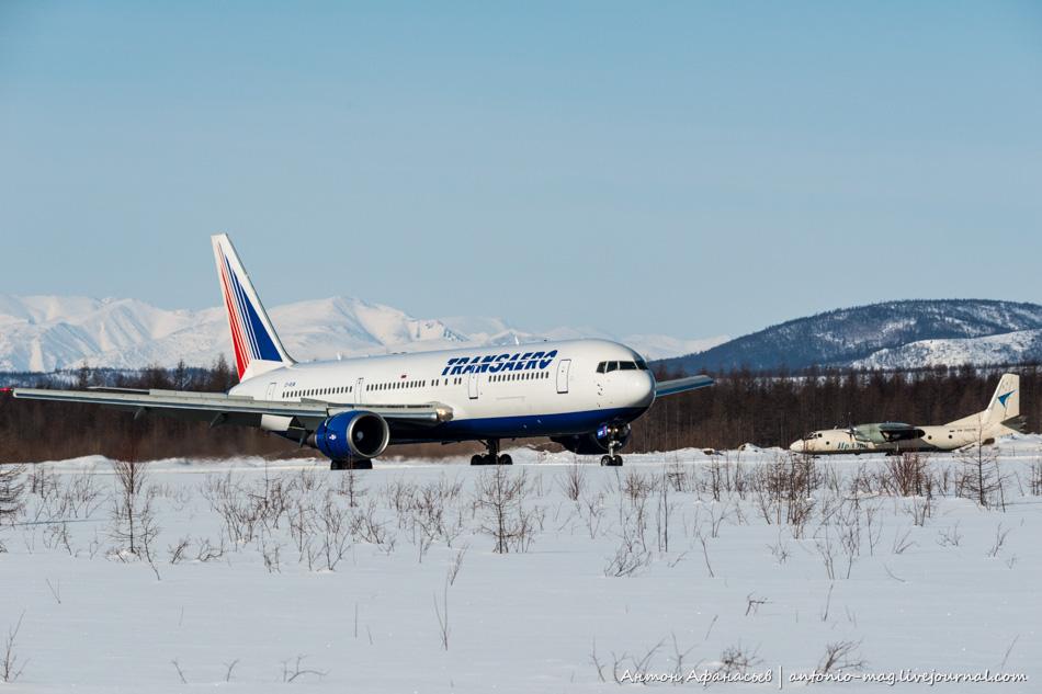 аэропорт Магадан