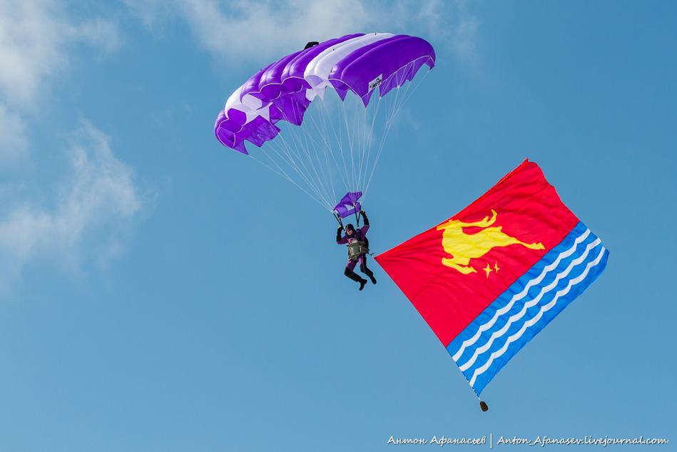 Флаг города Магадана