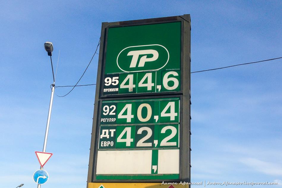 цены Магадан