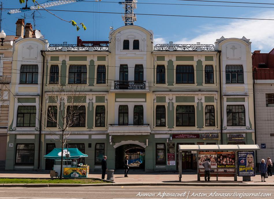 Памятник архитектуры –  Русско-Азиатский банк 1908, 1930 год