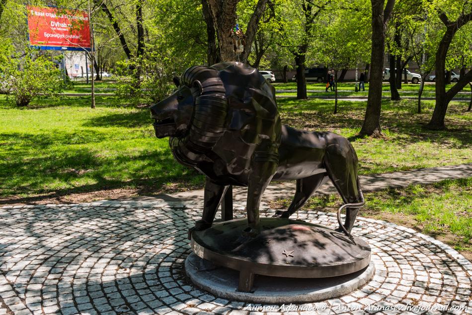 Лев (лат. Leo) — пятый знак зодиака