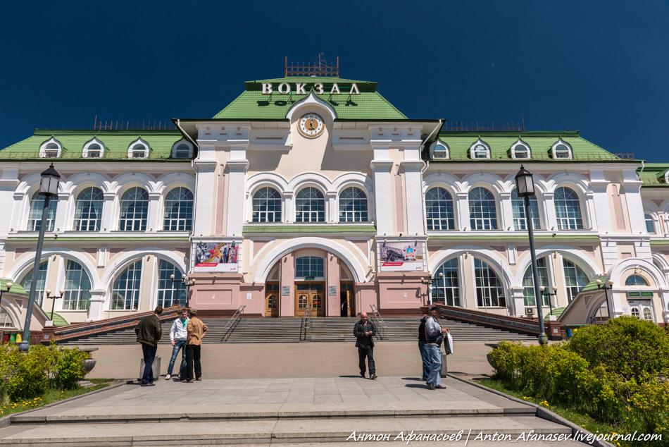 Железнодорожный вокзал города Хабаровска