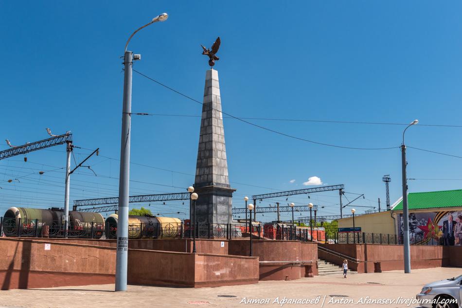 обелиск в память участия войск при постройке Уссурийской железной дороги