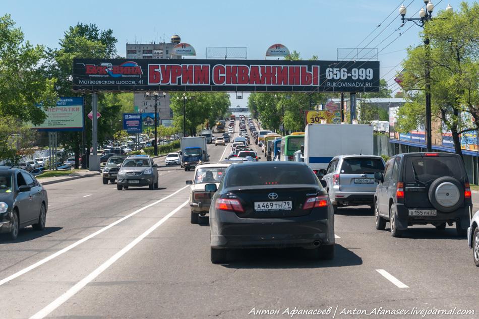 автодороги Хабаровск