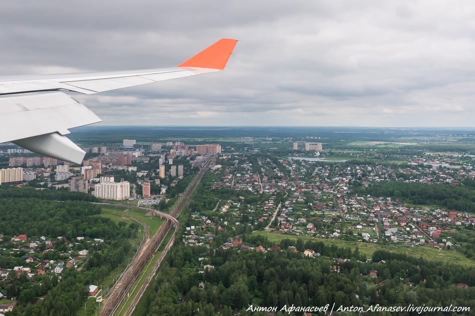 авиакомпания Аэрофлот