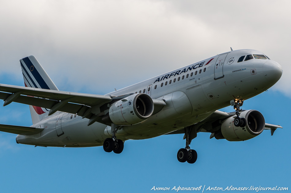 Air France, F-GRXD