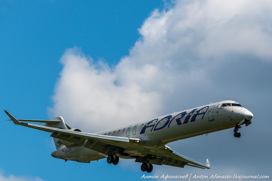 Adria Airways, S5-AAO