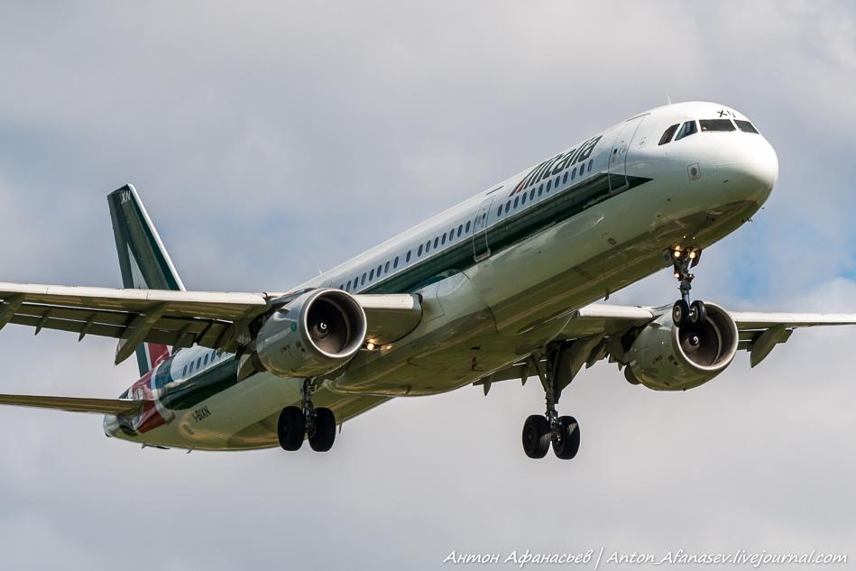 Alitalia, I-BIXN