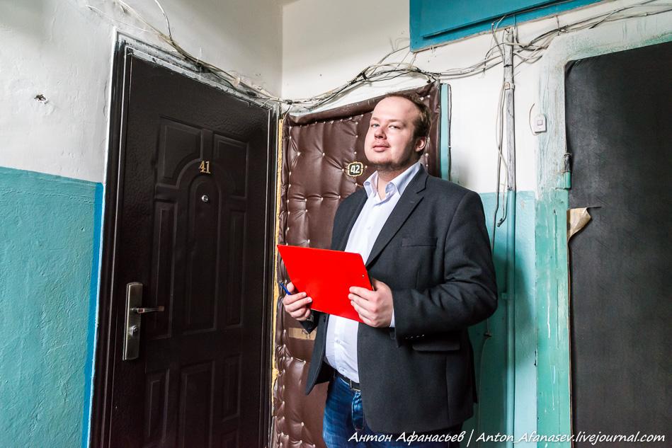 Георгий Албуров собирает подписи в свою поддержку в Магадане