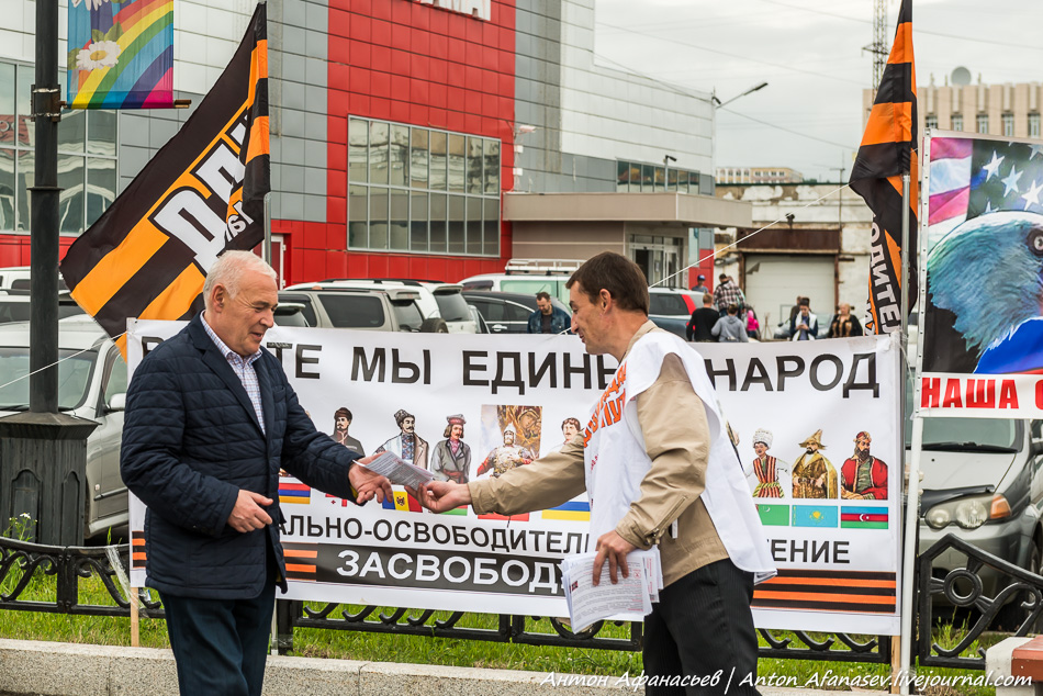 НОД - Магадан