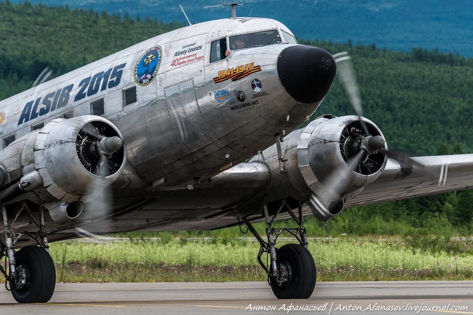 Аляска-Сибирь 2015